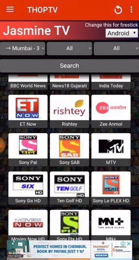 thoptv 22 0 for android apk free