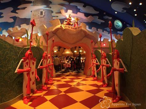 alice  wonderland restaurant tokyo disneyland alice