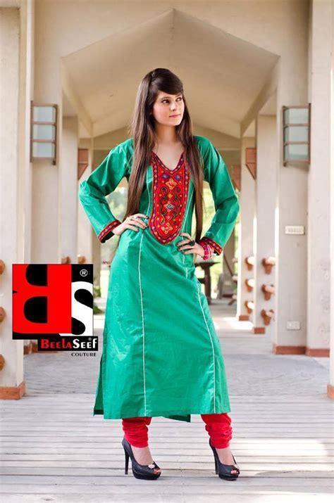 Beautiful Pakistani Dresses Pics 2018