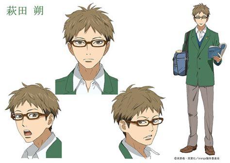 Jojo Anime Ger Sub Orange Novos Nomes No Elenco Do Anime Revelados 187 Anime Xis