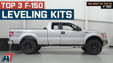 leveling lift kits    ford