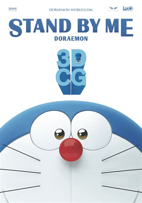Stand by Me Doraemon Poster 10 GoldPoster