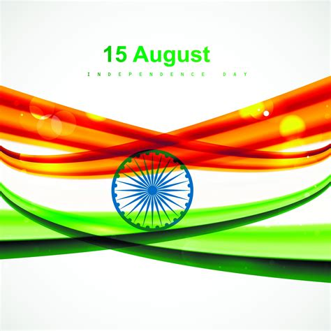 72nd Independence Day WhatsApp Status & Message Wishes ...