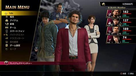 yakuza   dragon job system minigames gameplay