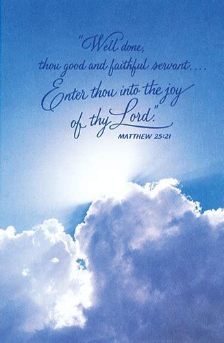 thou good faithful servant funeral bulletin