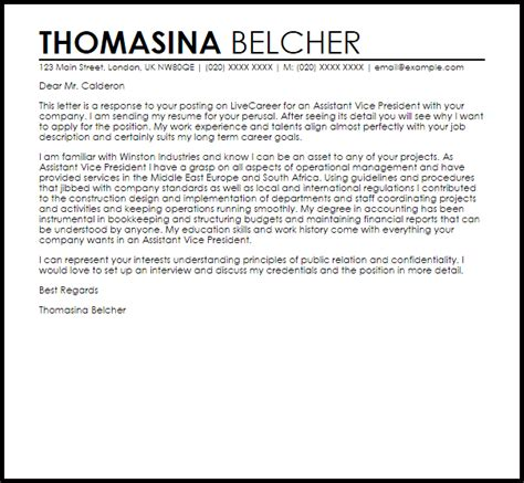 assistant vice president cover letter sample cover