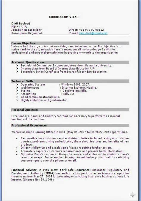 ultimate resume guide for freshers best resume templates 2013 beautiful curriculum vitae cv format with career objective