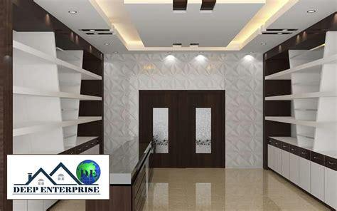 industrial ceiling enterprise