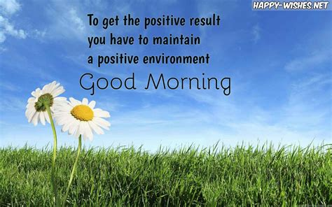 Morning Inspirational Quotes On Morning Inspirational Morning Messages And Quotes Happy Wishes
