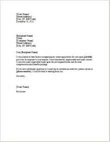 salary expectations resume sle resume salary history sle bestsellerbookdb