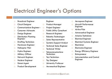 industry trends  career opportunities