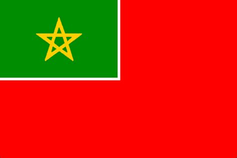 The State Symbolics Of The Sultanate Of Morocco Flags