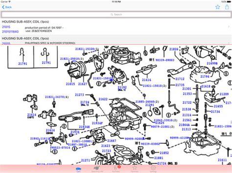 app shopper toyota parts diagram vin catalogs