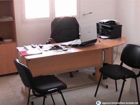 achat bureaux tunisie immeuble et bureaux location vente achat bureau
