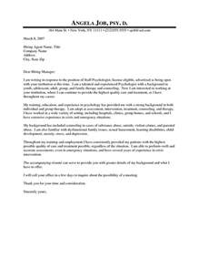 resume cover letter c counselor 17 best images about business on officer counseling and cover letter sle