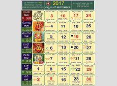 Kannada Calendar September 2017 calendarcraft