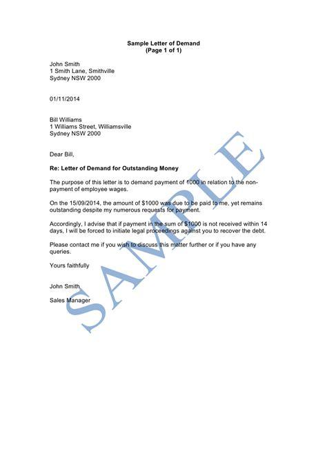 letter  demand sample lawpath
