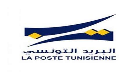 ouverture des bureaux de poste tunisie ouverture des bureaux de poste le samedi 19