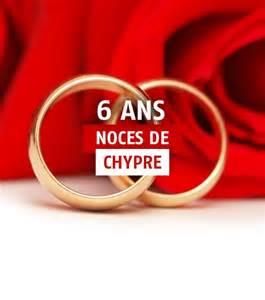 anniversaire de mariage 7 ans photo anniversaire de mariage 6 ans noces de chypre