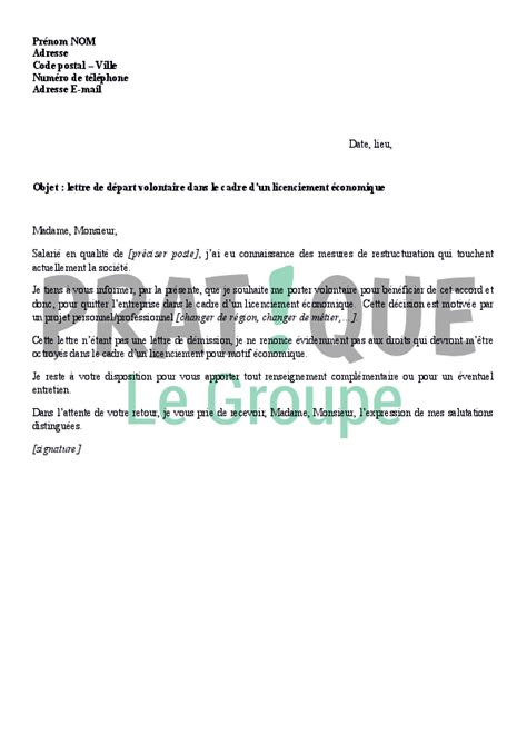 modele accord de rupture conventionnelle document