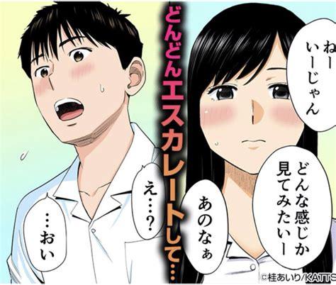 カラミざかり vol3