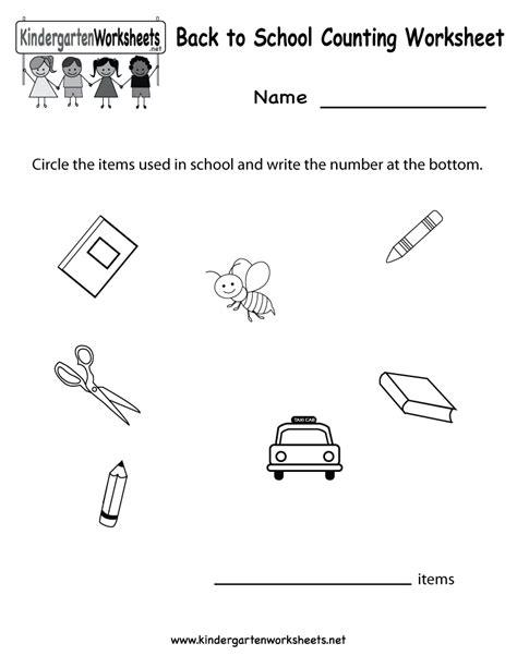 Kindergarten First Day Of School Worksheets  Free Printables Worksheet