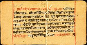 Vedas, Upanishads, Puranas, details about other ancient ...