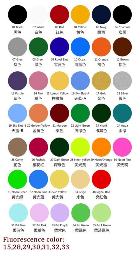 Unique Colors Images  Reverse Search