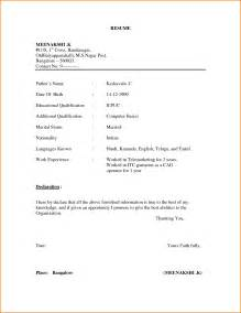 basic resume format for freshers pdf download exles of resumes best photos printable basic resume templates free with regard to sle 87