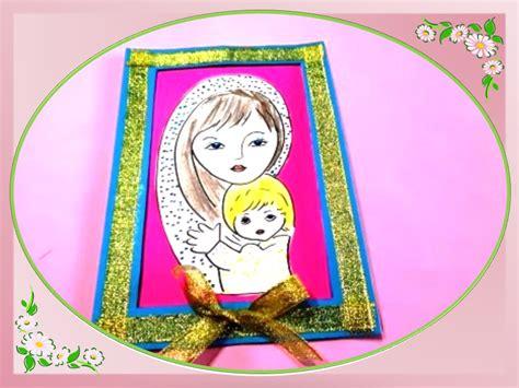 quadretti  la madonna maestrarenata