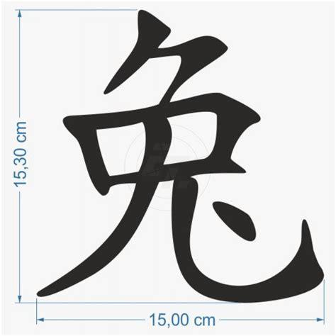 1987 chinesisches horoskop hase chinesisches horoskop tierkreiszeichen