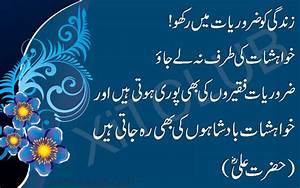 Hazrat Ali Quotes In English. QuotesGram