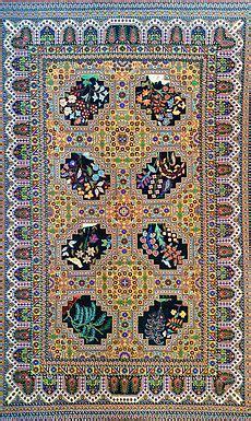 carpet simple english wikipedia   encyclopedia