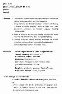 Cv Internship Template 10 Sample College Resume Template Sample Examples