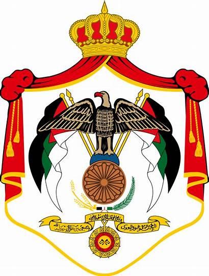 Arms Coat Jordan Svg Kingdom Hashemite Royal