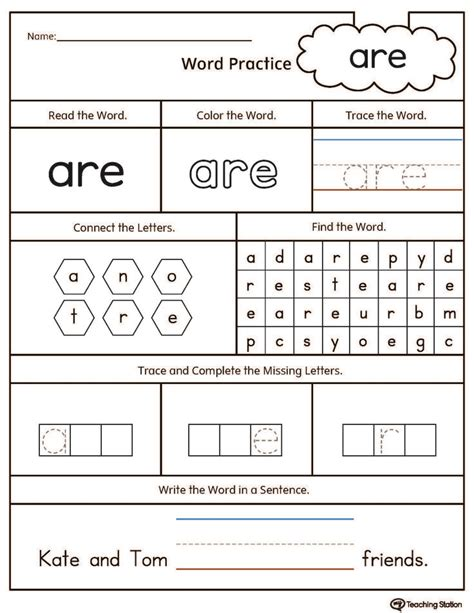 high frequency word  printable worksheet  images