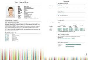 best resume templates 2013 word columns best free resume templates word