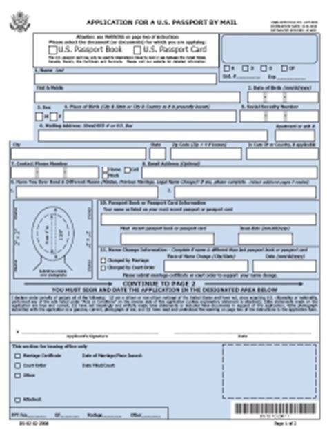 us post office application form ds 82 application form for passport renewals