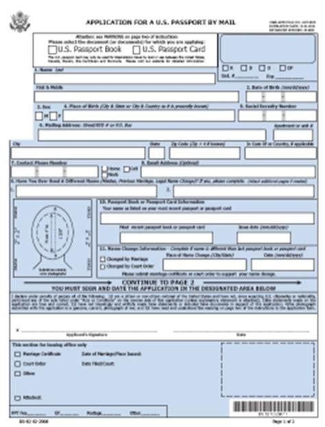 application post it bureau ds 82 application form for passport renewals