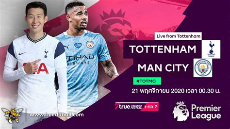 Premier-League-2020-2021-Tottenham-vs-Man-City-Bee ...