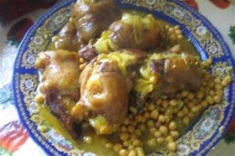 recette de cuisine choumicha pieds de veau au pois chiche et blé ker3in belhemess