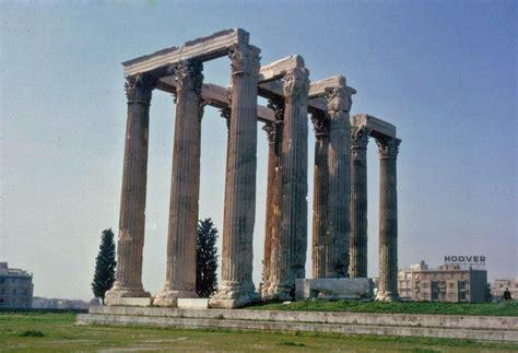 Photos- Athens: Historical