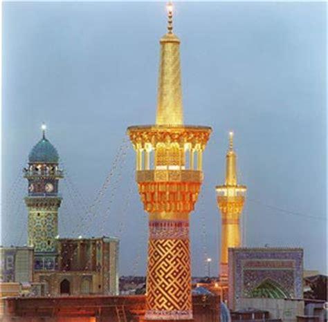 islam guidance islam guidance