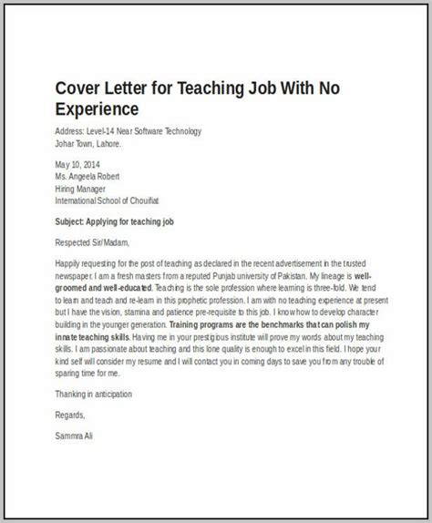 sample cover letter for teachers with no experience