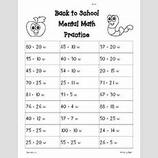 Back To School Mental Math Subtraction Worksheet By 4 Little Baers