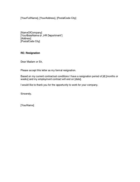 New Professional Business Letter Email format | Resignation letter sample, Resignation letter