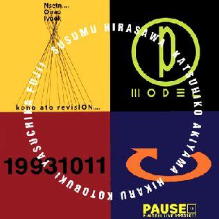 pause p model album wikipedia
