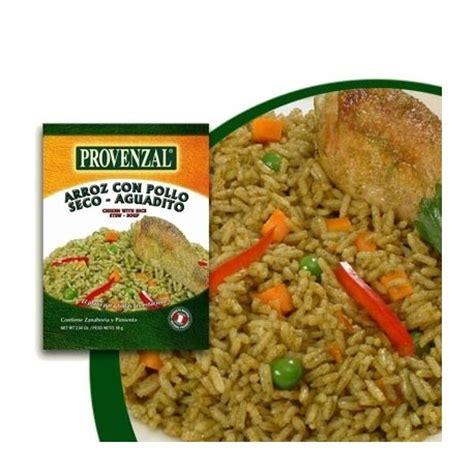 cuisine de base arroz con pollo seco aguadito dehydrated base