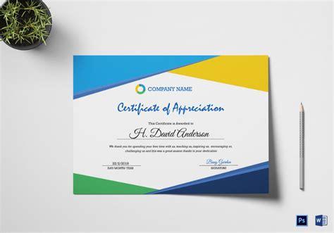 certificate  appreciation templates  docs