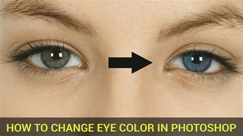 how to change eye color in photoshop how to change eye color in adobe photoshop technowatchpk